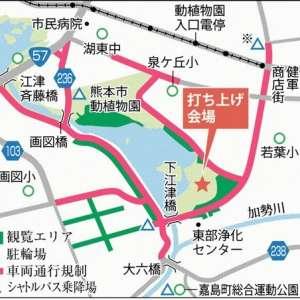 熊本日日新聞社