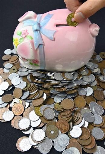 円 両替 貯金 500 玉 500円玉をお札に両替する方法は?手数料を取られない方法!