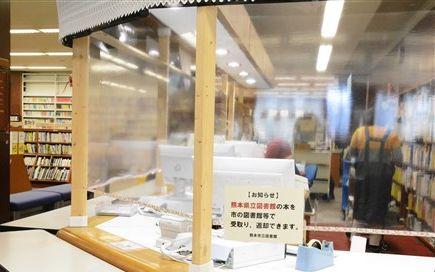 熊本 市立 図書館 熊本県立図書館 くまもと文学・歴史館