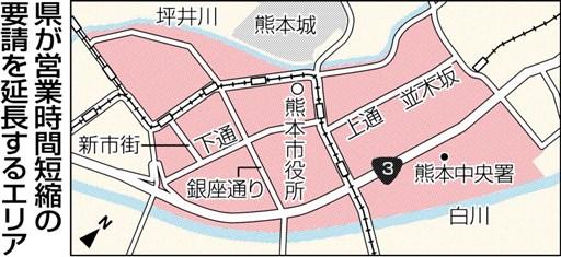 宣言 熊本 緊急 延長 事態